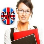 Самая доступная методика изучения английского языка