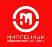 Языковые курсы в центре Краснодара
