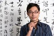 Изучение китайского языка по скайпу