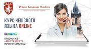 Онлайн школа чешского языка Prague Language Academy объявляет набор